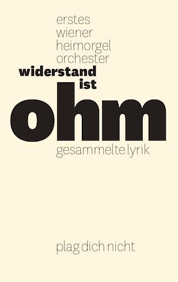 wio-gesammelte-lyrik_cover